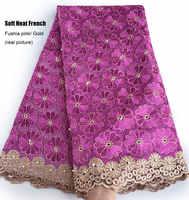 5 ヤードピンクゴールド美しいアフリカレース生地ナイジェリア縫製レースドレス高品質のスキン健康賢明な選択