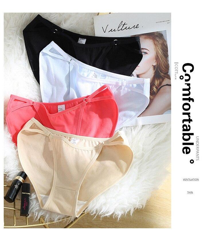Women's Underwear Cotton Sexy Panties Mid-Waist Briefs Steel Ring Design - underwear