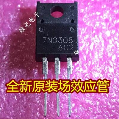 10 peças mos 7n0308 h7n0308 TO-220F novo e original
