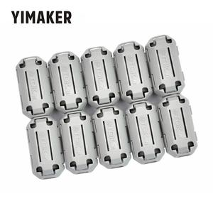 YIMAKER 10pcs TDK Magnetic Ring With Shell Anti - Interference Circular Diameter 7mm Button Type Filtering Shield Ferrite Core