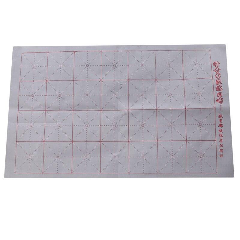 Волшебная тканевая ткань с сеткой, ткань для письма, Китайская каллиграфия, граффити, Кандзи, для рисования, для детей, взрослых, игрушка для