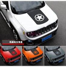 Цветная пленка для капота автомобиля из углеродного волокна