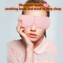 Beurha Dropshipping Vibration Eye Massager Wrinkle Fatigue Relieve Hot Compressing Air Pressure Therapy Massage Care Device