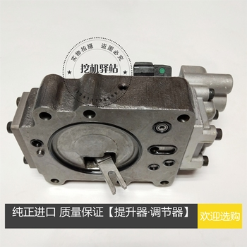 free shipping for Excavator Parts K3V63 Hydraulic Pump Riser Regulator FOR Kobelco SK115/SK135-8  E311 digger parts