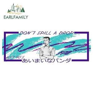 EARLFAMILY 13cm x 5.6cm For Don'T Spill A Drop Initial D Fujiwara Tofu Personality Creative Car Stickers Anime Vinyl Car Wrap(China)