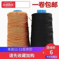 2019 Hot Sale Thread Thread De Bordar Yarn Sole The Cobbler Lines To Wax Hand Thick Tire Repair Shoes Nylon Kite Line Fishing