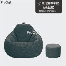 Ngryise 1 набор 70*80 см мешок фасоли с маленьким детским табуретом