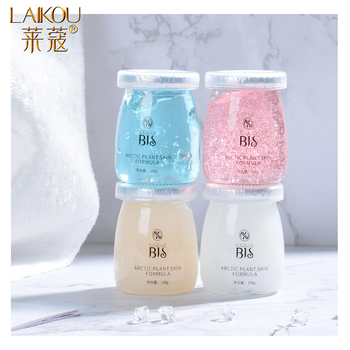 LAIKOU Hyaluronic Acid Sleeping Face Mask Moisturizing Oil Control Shrink Pores Wash-off First Aid Face Mask Whitening Skin Care цена 2017