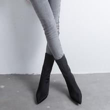 Botas tobilleras elásticas para mujer, Botines negros, color Beige, puntiagudos, botas tacón fino, zapatos de invierno elásticos, botines sexys para mujer