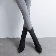 Da Bò Đen Mắt Cá Chân Thun Mút Giày Nữ Mũi Nhọn Mỏng Gót Giày Co Giãn Nữ Mùa Đông Giày Gợi Cảm Boot Người Phụ Nữ