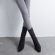 Schwarz Beige Ankle Elastische Socke Stiefel Frauen Spitz Dünne Ferse Stiefel Stretch Frauen Winter Schuhe Sexy Booties Frau