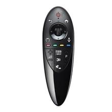 Control remoto de TV 3D inteligente dinámico para LG MAGIC 3D reemplazar Control remoto de TV