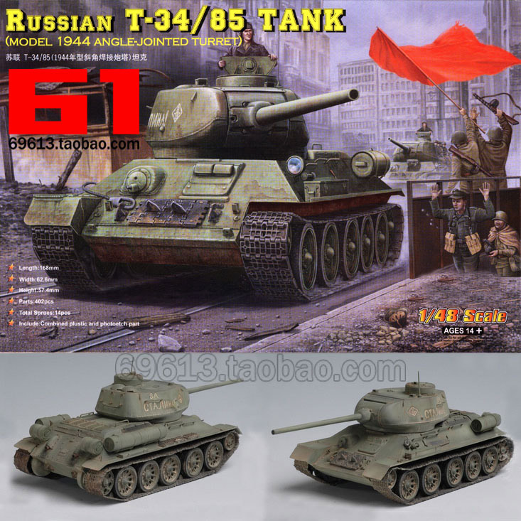 1:48 Scale Soviet T34/85 Medium Tank With Full Inner Structure DIY Plastic Assembling Model Toy
