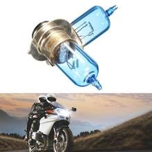 12V  35W ATV Lamp H6M Base Motorcycle Headlight Bulb for Kawasaki for Honda for Suzuki For Yamaha Banshee cafe racer seat mash retro cushion motorcycle saddle 64cm for yamaha xj honda cb suzuki gs