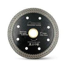 Dia4 или 4.5 5 горячий отжатый спеченный сетка лезвие алмазной пилы Turbo для резки круглой дисковой пилы диаметр 22.23 мм /20мм
