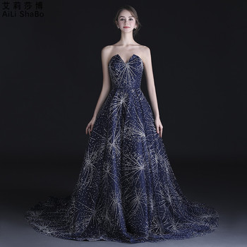 Elegant Tube Top Trailing lace up  Evening Gown Evening Dresses Long Lace Evening Dress  Dresses  Vestidos