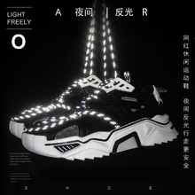 New Men Running Shoes Breathable Lightweight Comfortable Athletic Outdoor Sports Sneakers Walking hombre Luminous shoes led luminous graffiti athletic shoes