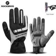 ROCKBROS Winter Motorcycle Gloves Gel Padded Thermal Full Finger Bike Luva Motorcoss Touch Screen Guantes Moto Windproof