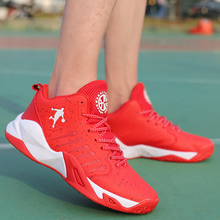 Unisex Men Shoes Basketball Lace Up Sport Women Sho