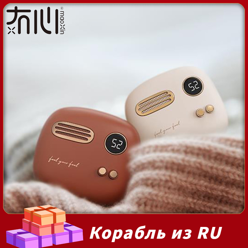 Maoxin Hand Warmer Power Bank Electronic Retro Powerbank Mini Powerbank For Xiaomi HuaweiPhone 6 7 8 X Hand Warmers Rechargeable