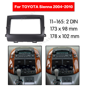 Car multimedia Player frame For 2004 2005-2010 Toyota Sienna 2 DIN Auto AC Black LHD RHD Auto Audio Radio stereo GPS NAVI fascia image