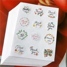 120pcs/lot Multifunctional Flower DIYCircle Paper Label Sticker for Business, Gift Wrapping Cards Envelope Seal Stationery