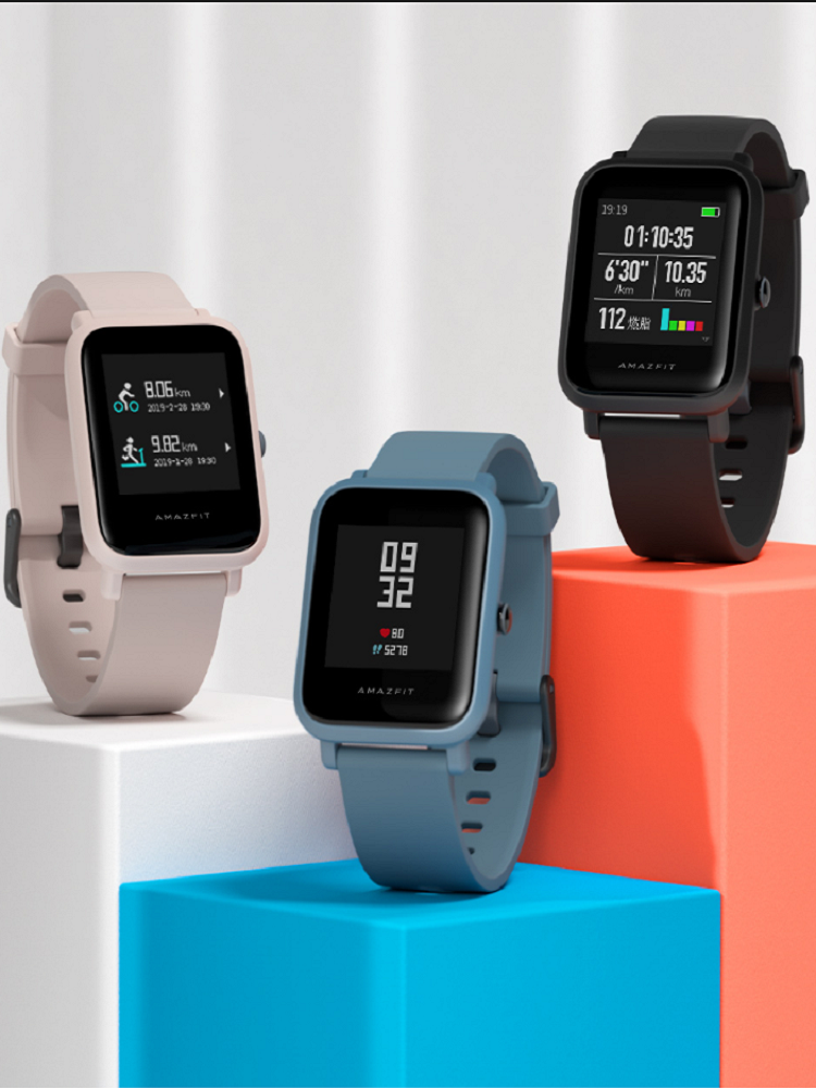 Image 2 - Amazfit Bip Lite Smart Watch 45 Days Battery Life 3ATM Water  resistance Activity Healthy Tracking Smartphone Apps NotificationsSmart  Watches