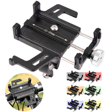 1PC Phone GPS Aluminum Alloy Stand Motorcycle Bicycle Bike Handlebar Mount Holder For Smart Width 55-95mm/2.16-3.74in