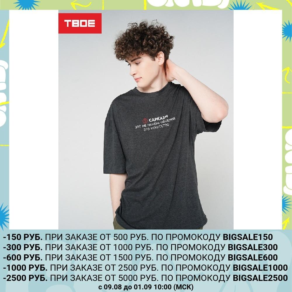 T-shirt with short sleeves, dark gray melange, 50% Cotton, 50% Polyester