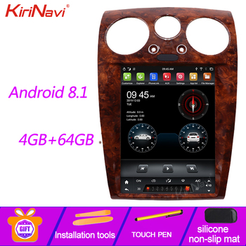 "KiriNavi Tesla Style Vertical Screen 12.1"" Android 8.1 Car DVD Player For Bentley Flying Spur SuperSport Auto GPS Navigation 4G"