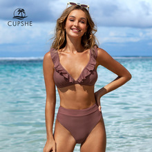 CUPSHE V-neck Ruffled High-waist Bikini Sets Swimsuit Women Sexy Solid Brown Two Pieces Swimwear 2021 New Beach Bathing Suits