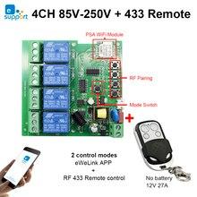 4 דרך eWelink WiFi ממסר מודול מרחוק אלחוטי מתג DC 5V 7 32V 85 250V 10A זמן עיכוב ממסר עם RF עבור חכם בית Alexa
