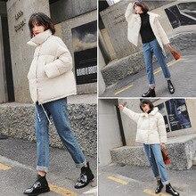 Одежда с хлопковой подкладкой, женская короткая зимняя Корейская стильная новая Женская приталенная куртка с хлопковой подкладкой, теплый пуховик