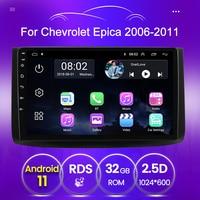2 din GPS Headunit para Chevrolet Aveo Lova Captival Epica 2006-2019 Android 11 wifi bluetooth auto radio estéreo enlace espejo swc
