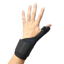 H Спорт на открытом воздухе браслет теносиновит запястье растяжение связок большого пальца перелом фиксированная шина для большого пальца обернуть палец стабилизатор большого пальца поддержка