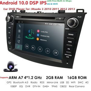 Image 4 - 8 inch Android 10.0 Double din Car DVD Player GPS Navigation stereo Radio Can bus for Mazda 3 2010 2011 2012 2013 Remote control