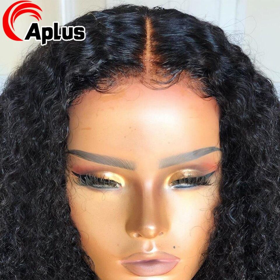 kinky curly hair  (3)