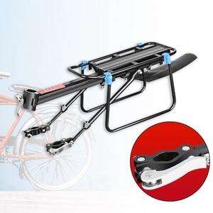 Bicycle Rack Bicycle Rear Shel