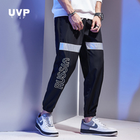 Men's Sports Pants Hip Hop Male Trousers Joggers Casual Gym Clothing Reflective Pants Men Sweat Track Pants 2019 Techwear