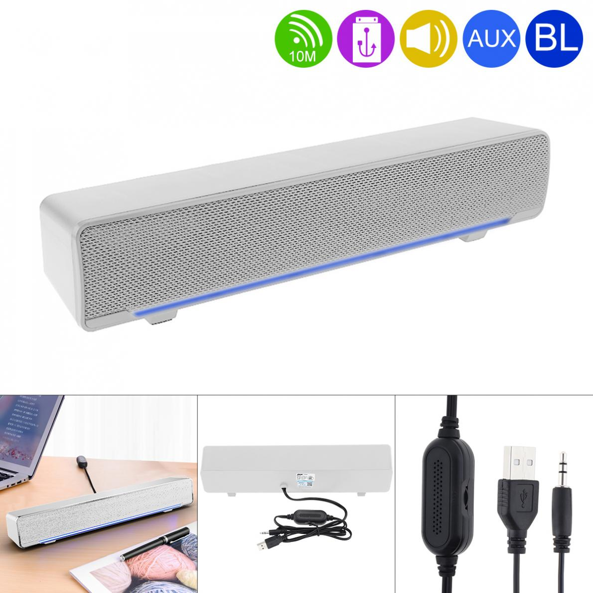 SADA V-196 Bluetooth полосная Колонка Беспроводная настольная мультимедийная звуковая панель с двойным динамиком DSP и смешивающим звуком