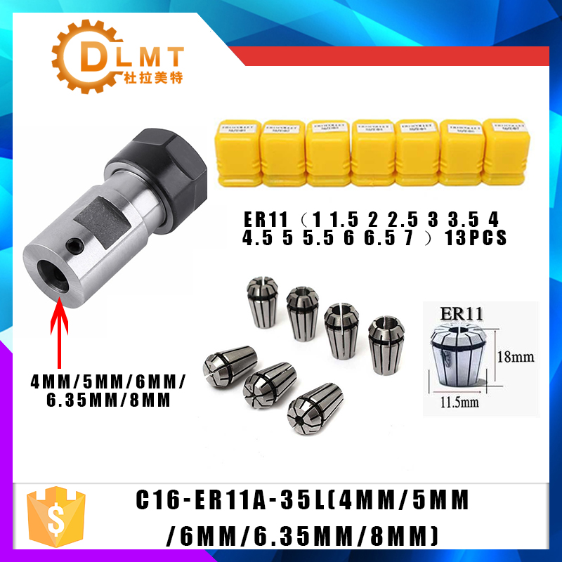13pcs High Carbon Steel ER11 Spring Collet 1-7mm With ER11A Extension Rod Motor Shaft HolderInner 4MM 5MM 6MM 6.35MM 8MM