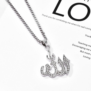 Image 5 - 2020 Nieuwe Mode Moslim Allah Gouden Kettingen Vrouwen Lange Trui Keten Ketting Hanger Vrouwelijke Sieraden Boho Accessoires