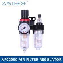 Фоторегулятор встроенного пневматического фильтра реле давления