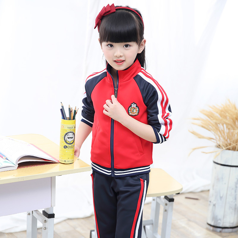 Kindergarten Suit Spring New Style Young STUDENT'S Sports School Uniform Set Casual Wind Children Two-Piece Set Business Attire
