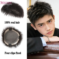 HOUYAN Wig male 100% real hair short hair replacement piece Korean version men invisible seamless hairline replacement head wig