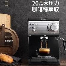 semi-automatic Italian coffee maker 20 Bar steam milk foam fancy coffee household small coffee machine цена и фото