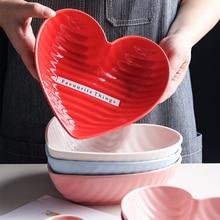 1 шт. керамическая миска в форме сердца, тарелка для суфле, пудинг, миска для закусок, посуда, фарфоровая десертная тарелка, пара посуды