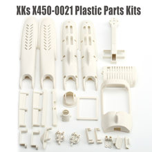 Wltoys xks x450 rc планер Запчасти для самолетов 0021 Пластик