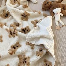 Cartoon Brown Bear Sherpa Blanket Office Family Kindergarten Napping Throw Quilt for Adult Children Kids Teen Boys Girls Gifts