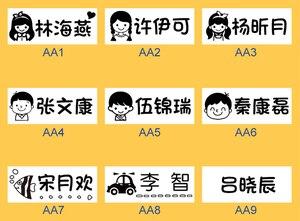 Image 5 - Dostosowane wodoodporna nie znikną nazwa znaczek dziecko znaczki Ticker Cartoon Seal dla dzieci dziecko Pet dla tkaniny buta kołdra kubek